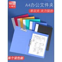A4文件夹板夹a4资料夹双强力文件夹双夹办公用品批发写字垫板试卷夹文具用品工作档案夹讲义夹简历夹子
