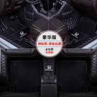 全包围汽车脚垫本田CRV雅阁思域XRV缤智冠道URV凌派 飞度专用脚垫