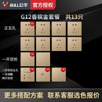 公牛�_�P插座面板86型�б婚_5五孔多孔插座家用�Ρ诎笛b118型�_�P