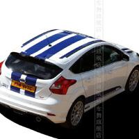 福特2012款 2013款新福克斯改装整车贴纸 全车拉花 赛车车贴