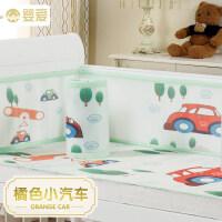 婴爱婴儿床围四季通用可洗宝宝儿童床上用品套件夏季透气防撞围a363 3D透气床围【桔色小汽车】 120*65cm