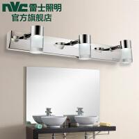 雷士照明led镜前灯 创意水晶卫生间浴室镜柜壁灯节能防潮防水灯具