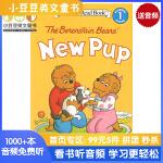英文原版 The Berenstain Bears' New Pup 贝贝熊的新狗狗