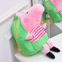 ?小猪佩奇书包乔治玩具公仔毛绒背包1-3岁儿童礼物卡通幼儿园书包