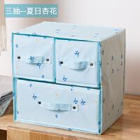 内衣收纳盒布艺抽屉式整理箱内衣盒带内格放内衣内裤袜子的收纳盒