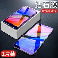 红米5plus钢化膜 红米5抗蓝光高清防指纹手机膜