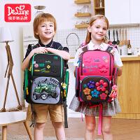 Delune书包小学生男12-34一年级减负减压护脊双肩背包女儿童书包
