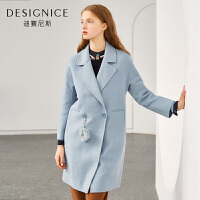 【2折参考价:480元】毛呢外套女迪赛尼斯季气质中长款羊毛双面呢大衣