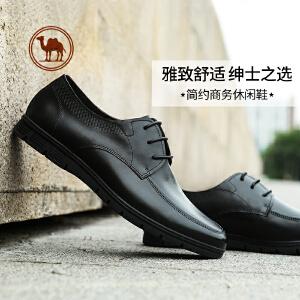 骆驼牌男鞋 2018春新款真皮休闲皮鞋男舒适系带英伦商务休闲皮鞋