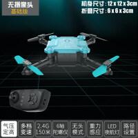 [迷你]遥控飞机航拍高清无人机四轴飞行器充电儿童玩具男孩a252 迷你无航拍【抗摔+升级悬浮定高,操作简单,易上手】
