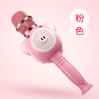 ?����同款玩具麦克风唱歌婴幼儿童宝宝卡拉ok小话筒无线带扩音家用