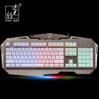 追光豹G600防水有线usb金属悬浮游戏网吧用发光键盘