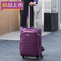 2018高端商务男拉杆箱万向轮牛津布20/22/24/26/28寸旅行箱包 紫色 20寸送箱套