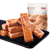 【百草味 一字豆干200g】辣味零食手撕豆制品素食小吃散装