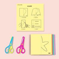 卡乐优DIY手工制作材料幼儿园3-6岁儿童剪纸书宝宝手工折纸书