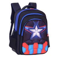 美国队长书包小学生男1-3-5一年级儿童背包减负护脊男孩男生防水8