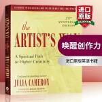 唤醒创作力 英文原版 The Artist's Way 写给被卡住的创作者 25周年纪念版 李欣频推荐 朱莉娅卡梅伦