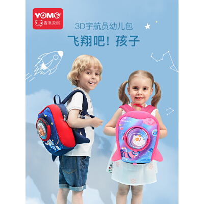防走失背包儿童宝宝男童女童1-3岁5幼儿园可爱小书包包小孩潮