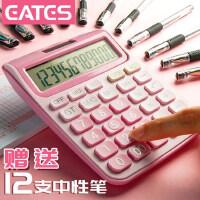 可爱时尚粉色计算器女生学生用语音计算机小型便携小号会计专用办公用大号韩国糖果色少女心好看高颜值带声音