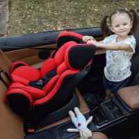 婴儿安全座椅汽车用可坐可躺0-4-6岁儿童安全座椅宝宝座椅5oo
