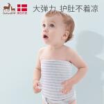 欧孕婴儿护肚脐围秋冬纯棉腹围四季新生儿宝宝护脐带