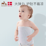 欧孕宝宝护肚围两条装秋冬婴儿护肚脐护围护脐带新生儿护肚脐围
