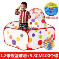 海洋球池彩色球儿童帐篷室内玩具家用折叠婴儿围栏宝宝波波球池