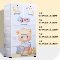 【优选】收纳箱抽屉式塑料特大号衣服整理箱玩具储物收纳柜子多层家用衣柜