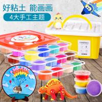 超轻粘土24色盒装36色安全无毒儿童手工黏土橡皮泥幼儿园太空彩泥