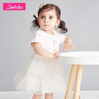 【2折价:49】笛莎婴童宝宝连衣裙夏季新款棉质连衣裙