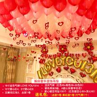 家居生活用品婚房整体套餐红色喜庆铝膜字母气球套餐装饰结婚婚礼求婚套餐 婚房装饰套餐75