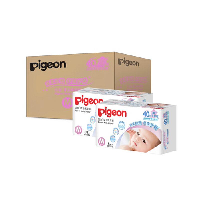 [当当自营]Pigeon 贝亲婴儿纸尿裤 尿不湿 箱装(2包)M164片(适合体重6-11kg)