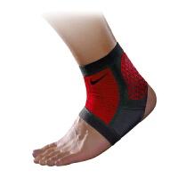 护脚踝*护扭伤篮球足球运动护具护踝男脚腕保暖男士护裸