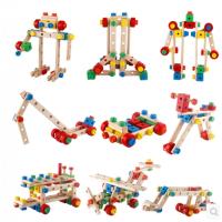 多功能百变螺母组合积木拆装拼装玩具儿童3-5-6-7岁以上男孩 wei螺母组合