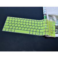15.6寸笔记本键盘膜联想ideapad L340-15IWL键盘膜键位保护贴膜