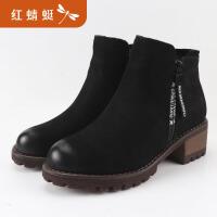 【红蜻蜓领�涣⒓�150】红蜻蜓马丁短靴女单靴裸真皮擦色冬季加绒棉鞋网红瘦瘦靴