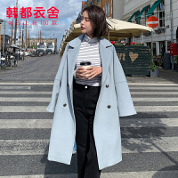 【1件3折376元】韩都衣舍2019冬装新款女装韩版中长款宽松毛呢外套OU12954��