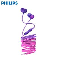Philips/飞利浦 原装正品SHE2405入耳式耳机重低音降噪有线渐变色运动耳麦手机电脑安卓苹果通用游戏mp3音乐