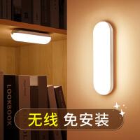 墙壁灯充电池式卧室床头灯阅读无线厕所粘贴墙上挂壁免打孔免接线kb6