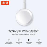 iwatch无线充电器三S4线1苹果手表六iPhone五2手机S通用5四serieskb6