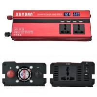 车载逆变器机头 逆变器12v转220v2000w车载逆变器带LED显示屏转换器家用电源转换器多功能