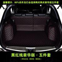 2015款福特翼虎后备箱垫2017款新翼虎全包围汽车尾箱垫子义虎专用