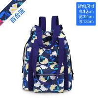 双肩包女新款韩版百搭大容量帆布包书包旅游旅行包包女士背包 百合蓝 当天发货