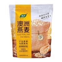 【年货节 第二件0元】悦活澳洲燕麦片1250g