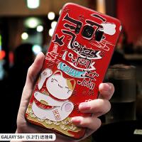 三星s8手机壳招财猫s8+plus潮牌男女款个性创意s7e软硅胶防摔