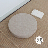 日式棉麻蒲团坐垫飘窗打坐禅修静坐垫加厚圆形地板榻榻米坐垫 米白色 圆形