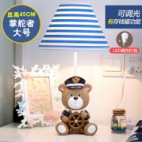 可调光LED儿童台灯卧室床头灯 温馨创意浪漫地中海风格 调光开关