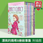漂亮的南希8册故事集 英文原版 少儿课外阅读书籍 Fancy Nancy 8-Book Box Set 小俏妞希希 N