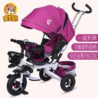 儿童三轮车宝宝脚踏车可躺婴幼儿手推车1-3-5岁童车 白+紫红 折叠可躺钛空轮