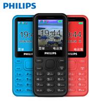 Philips/飞利浦E105 移动直板老年 老人手机学生党用 持久待机